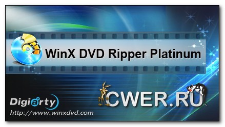 WinX DVD Ripper Platinum 6.5.0 Build 20111026