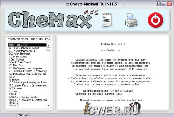 CheMax 11.5 Rus