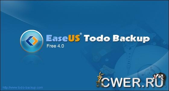 EASEUS Todo Backup Free 4.0.0.5