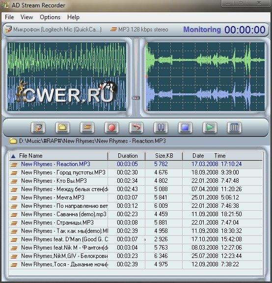 AD Stream Recorder 4.3.3