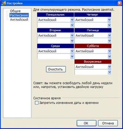 мультимедийный курс polyglot скачать торрент