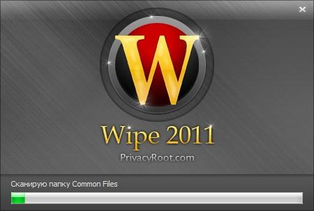 Wipe 2011 Build 11