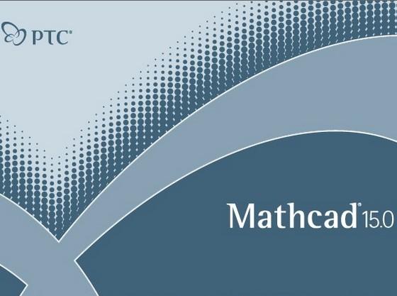 PTC MathCAD 15.0 M010