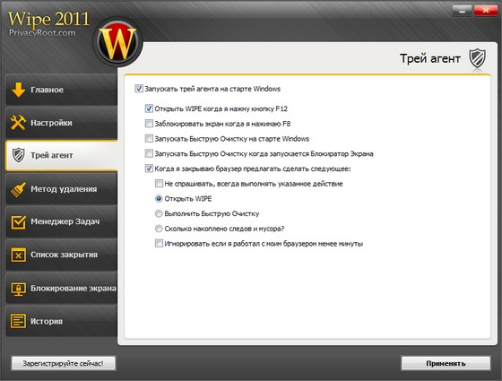 http://www.cwer.ru/media/files/u628605/11/2011-02-08_125614.jpg
