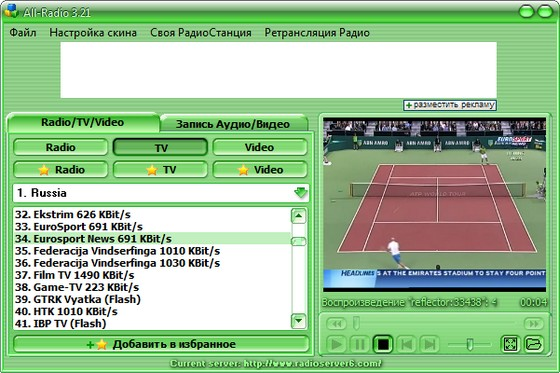 http://www.cwer.ru/media/files/u628605/12/2011-02-13_122628.jpg