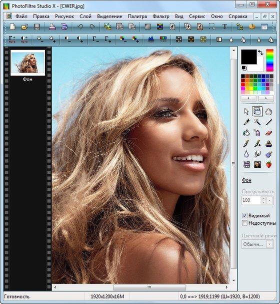 PhotoFiltre Studio X 10.4.1 + Rus