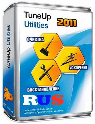 TuneUp Utilities 2011 10.0.4200.101 RePack