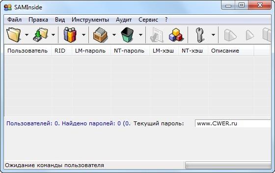 SAMInside 2.6.6.0