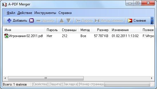 A-PDF Merger 4.8.0 + Rus