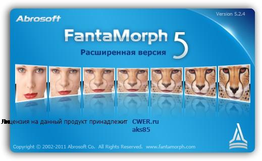 FantaMorph Deluxe 5.2.4