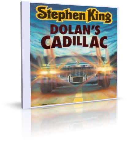 Стивен Кинг - «Кадиллак» Долана / Триллер / RUS / 2009 / MP3 / 128 kbp