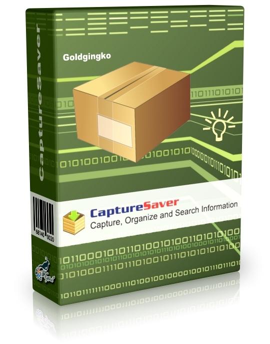 CaptureSaver 4.1.7