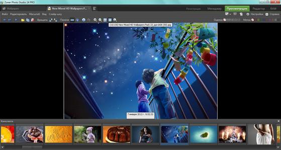 Zoner Photo Studio Pro 14