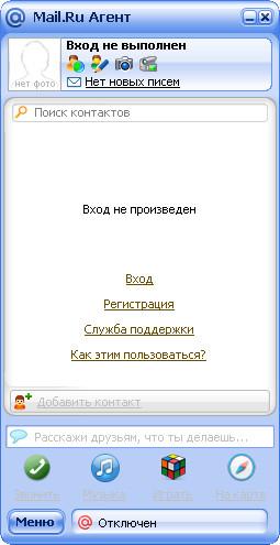 Portable Mail.Ru Разведчик 5.10 Build 5267