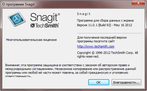 SnagIt 11