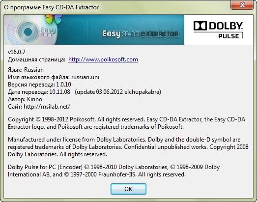Easy CD-DA Extractor
