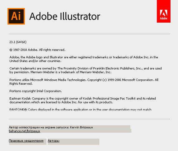 Adobe Illustrator CC 2019 23.1.0