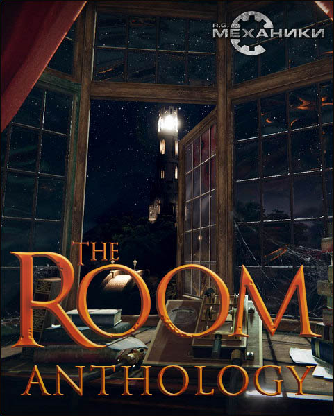 RoomAnthology