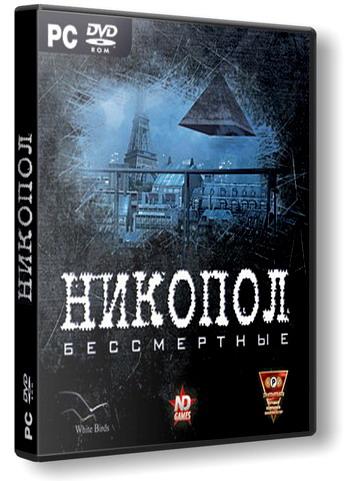 Антология игр Бенуа Сокаля (1999 - 2008) PC | RePack
