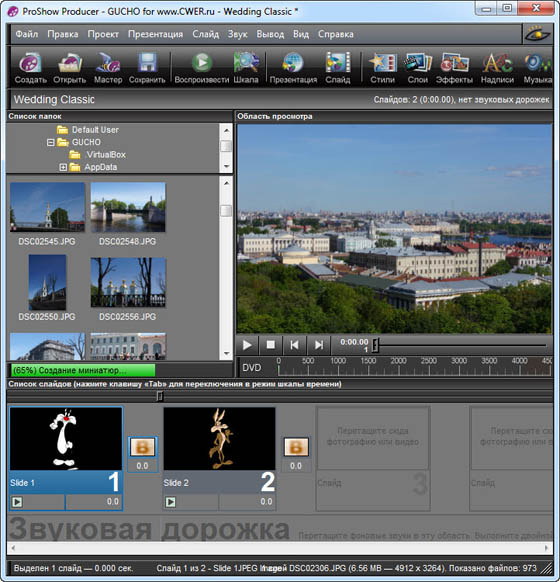 "������� ��������� "" Photodex ProShow Producer/Gold 4.52.3053 + Rus + Effects Packs + Portable  """